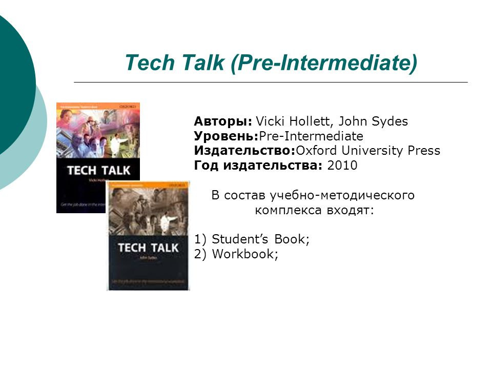 Tech Talk (Pre-Intermediate)