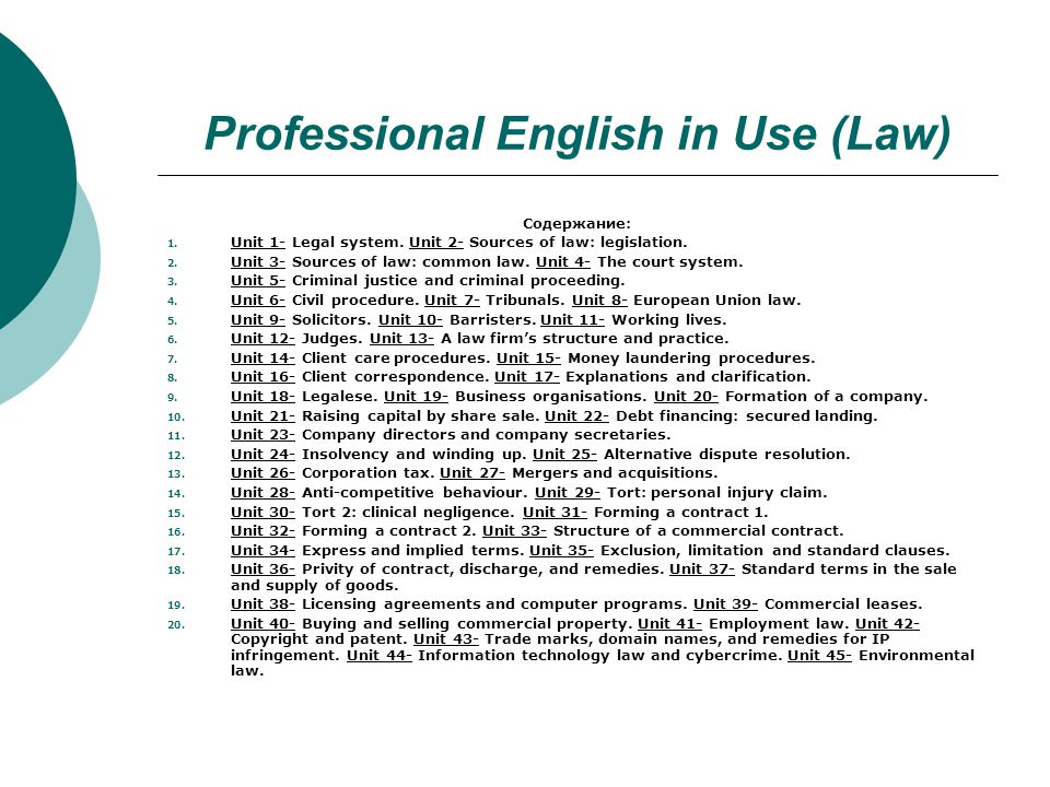 Professional English in Use (Law)