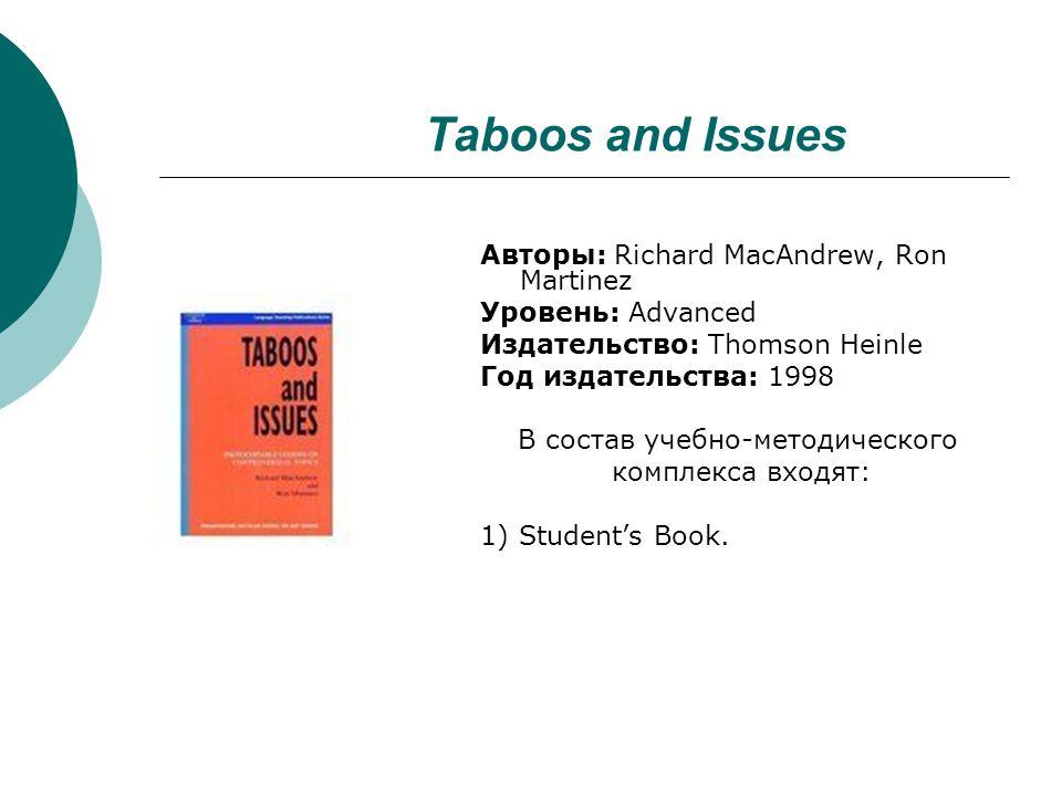 Taboos and Issues Авторы: Richard MacAndrew, Ron Martinez