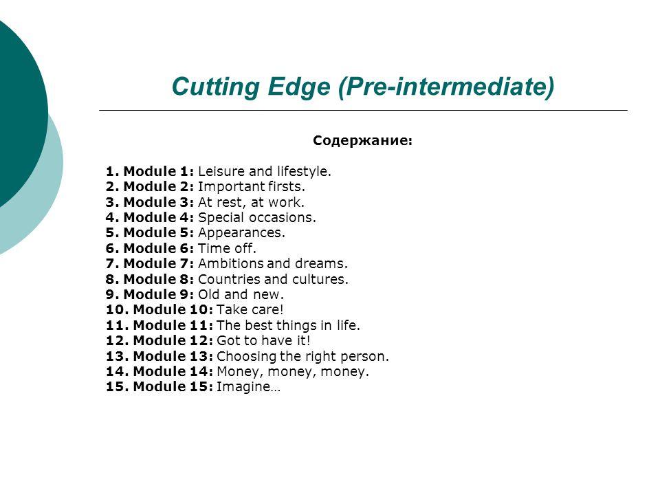 Cutting Edge (Pre-intermediate)