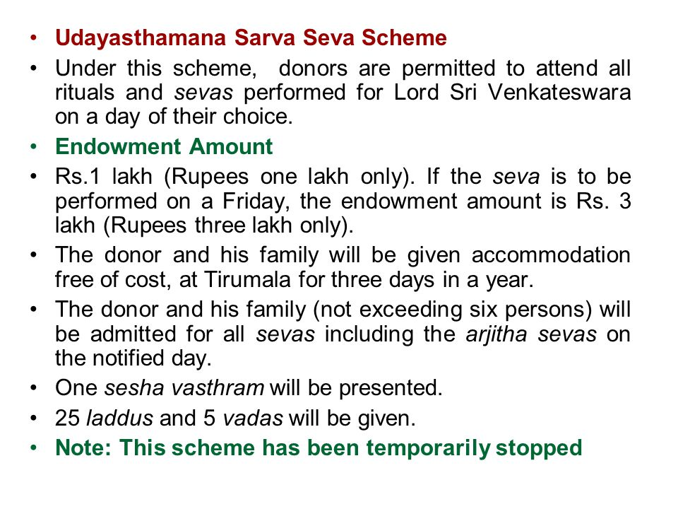 Udayasthamana Sarva Seva Scheme