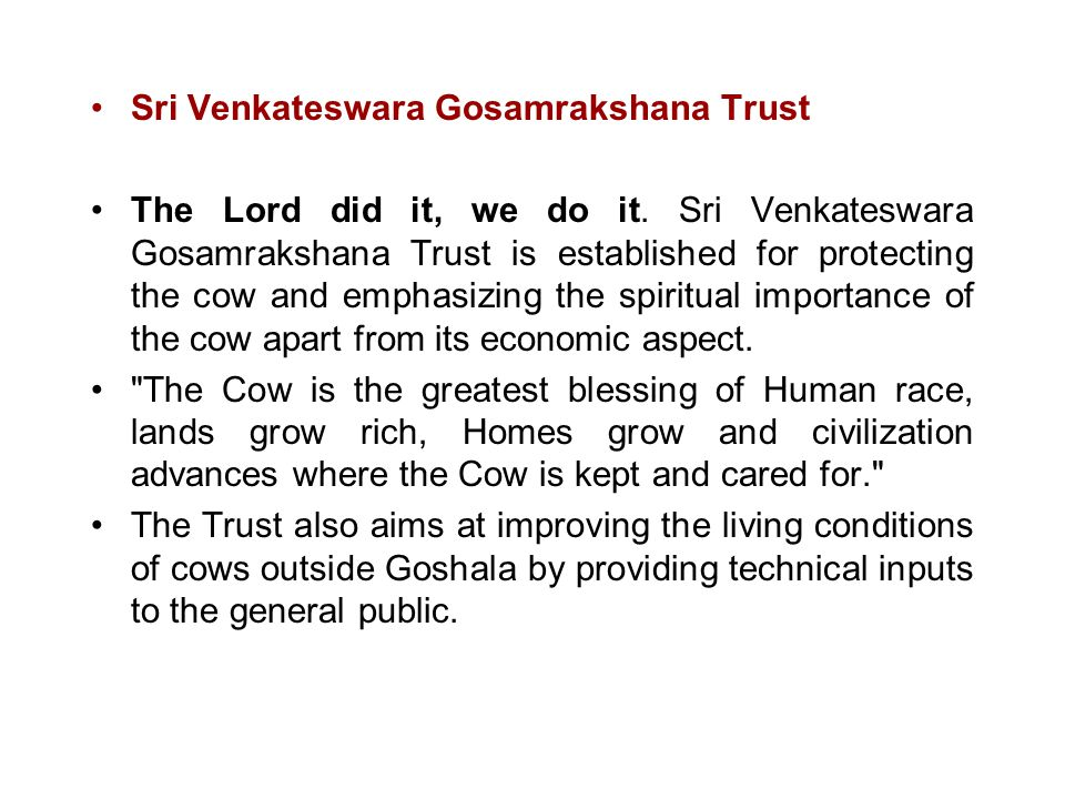 Sri Venkateswara Gosamrakshana Trust