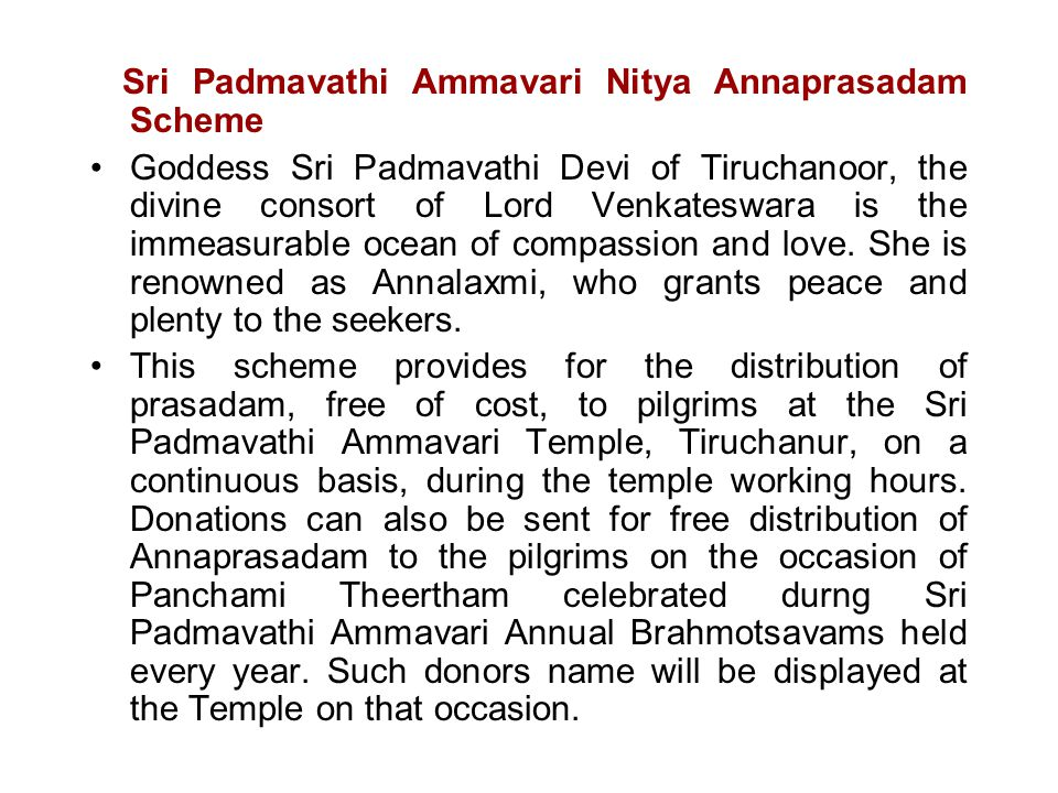 Sri Padmavathi Ammavari Nitya Annaprasadam Scheme