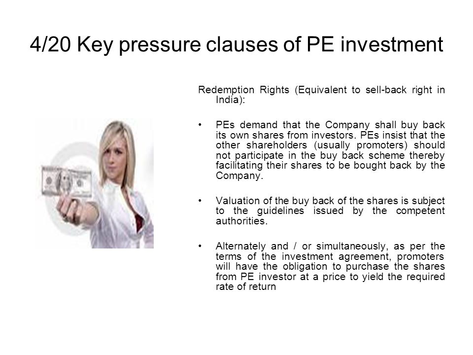 4/20 Key pressure clauses of PE investment