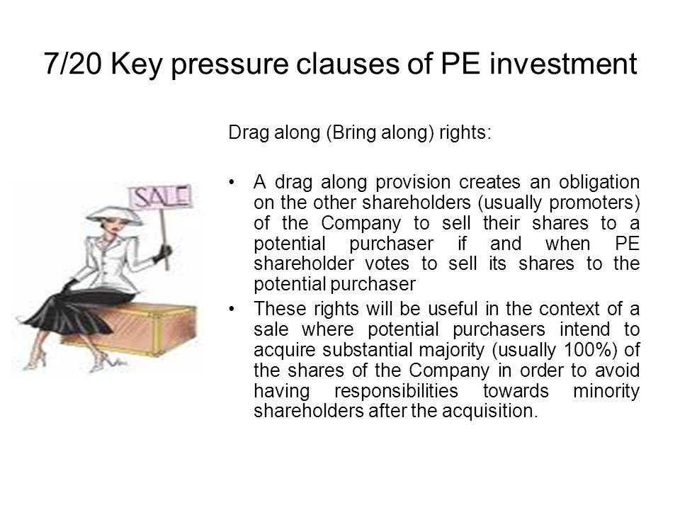 7/20 Key pressure clauses of PE investment
