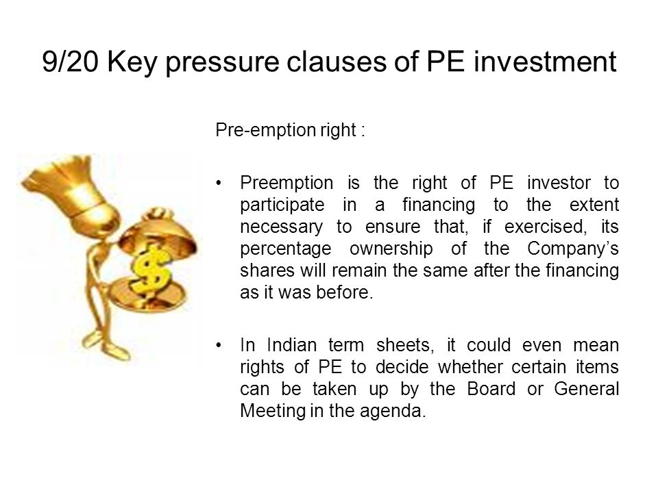 9/20 Key pressure clauses of PE investment