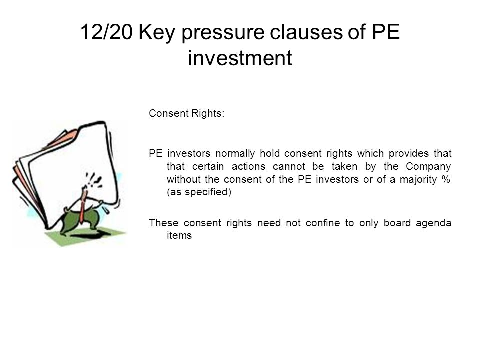 12/20 Key pressure clauses of PE investment