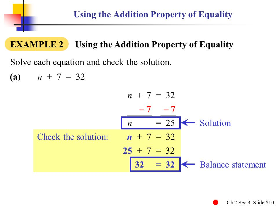 Using the Addition Property of Equality