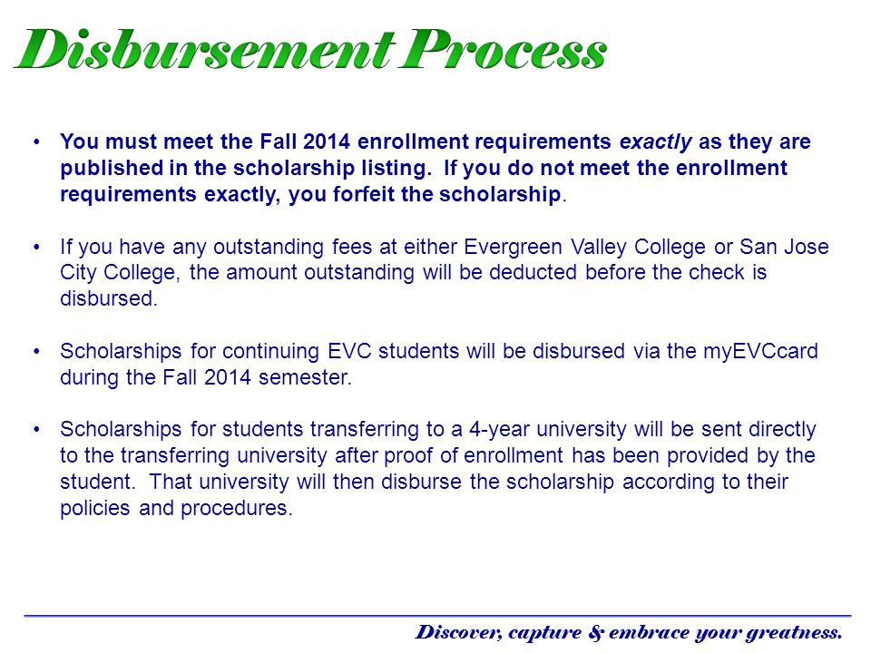 Disbursement Process