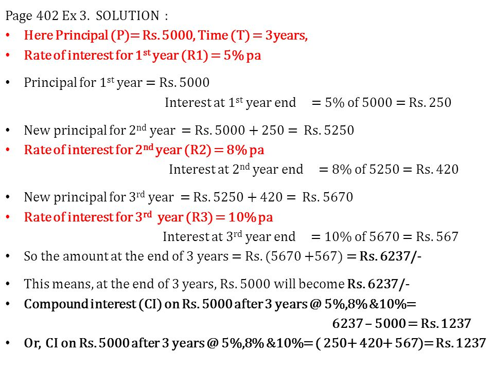 Page 402 Ex 3. SOLUTION : Here Principal (P)= Rs. 5000, Time (T) = 3years, Rate of interest for 1st year (R1) = 5% pa.