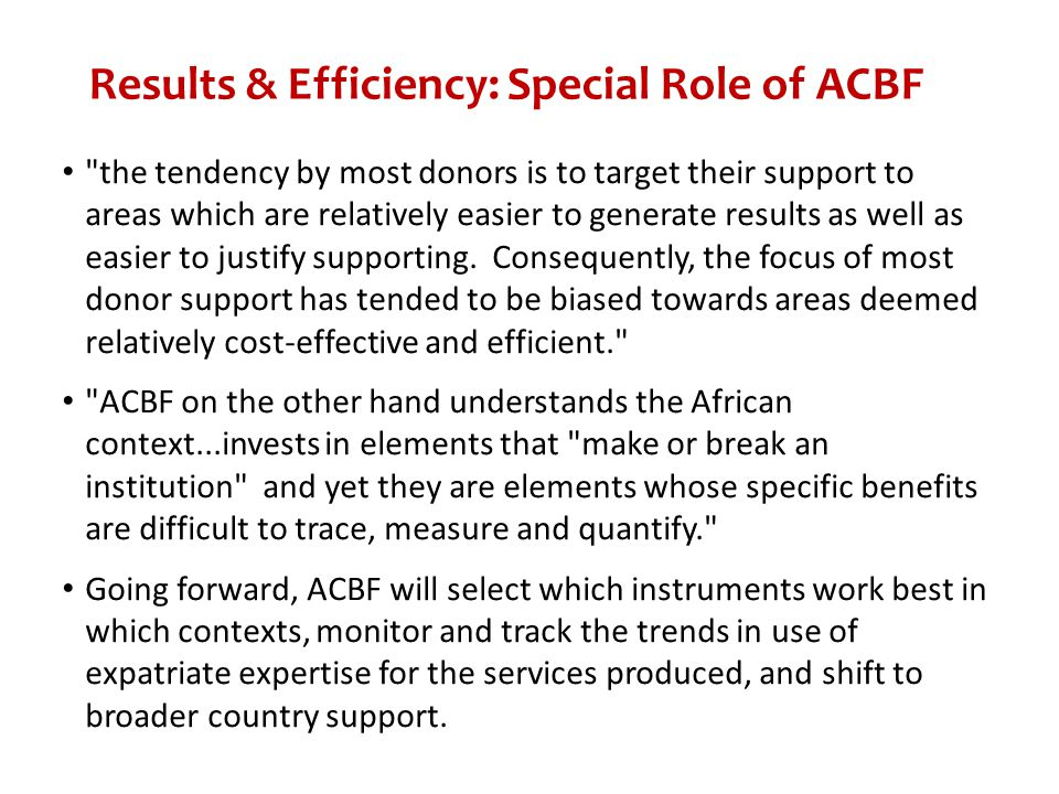 Results & Efficiency: Special Role of ACBF