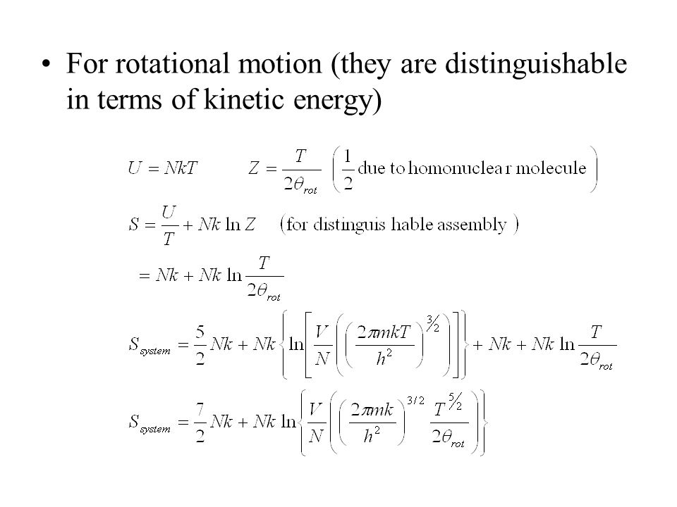 For rotational motion (they are distinguishable in terms of kinetic energy)