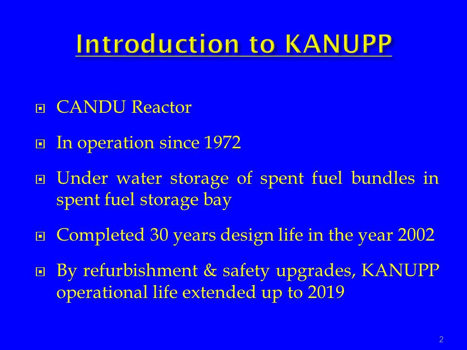 Introduction to KANUPP