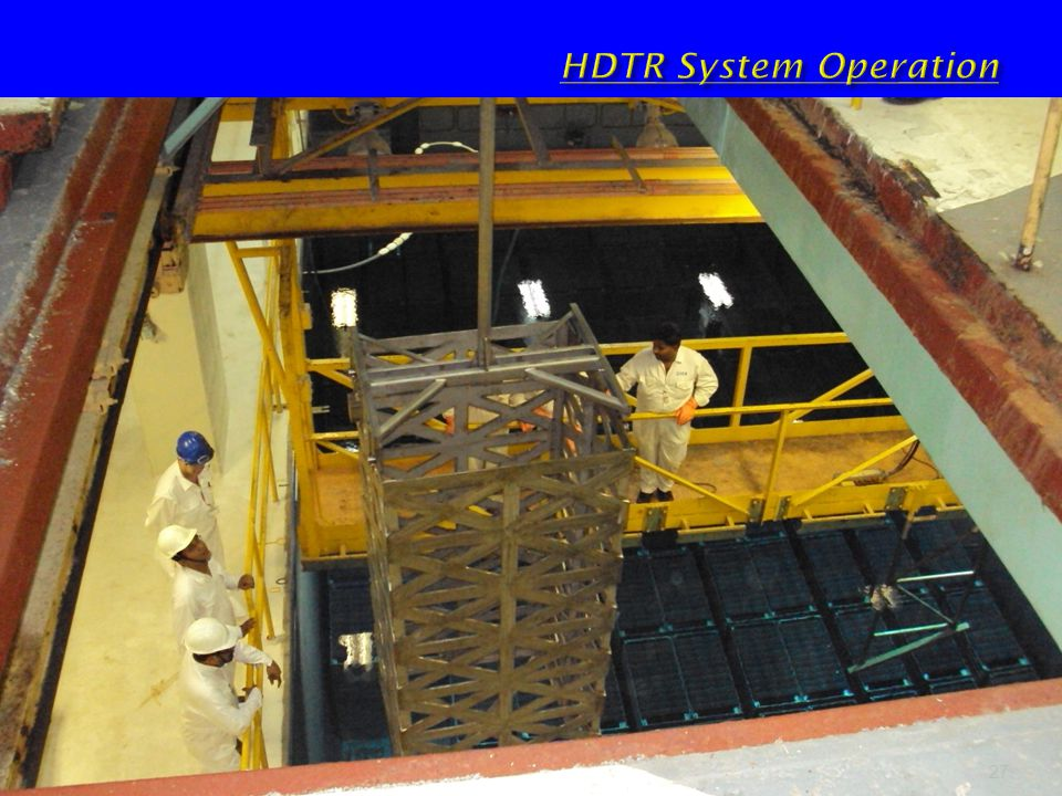 HDTR System Operation