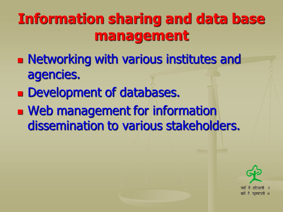 Information sharing and data base management
