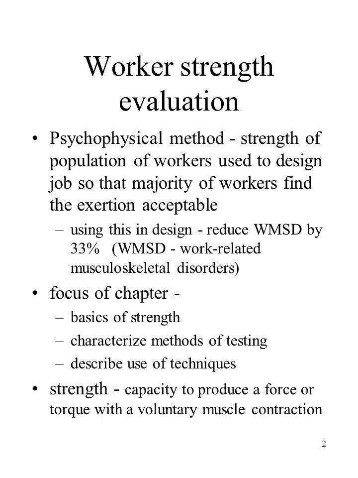 Worker strength evaluation