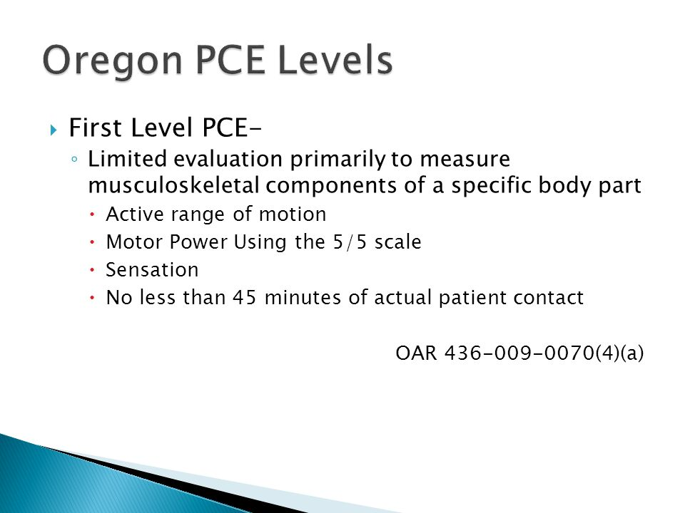 Oregon PCE Levels First Level PCE-