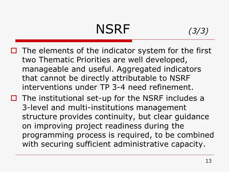 NSRF (3/3)