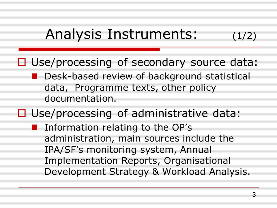 Analysis Instruments: (1/2)