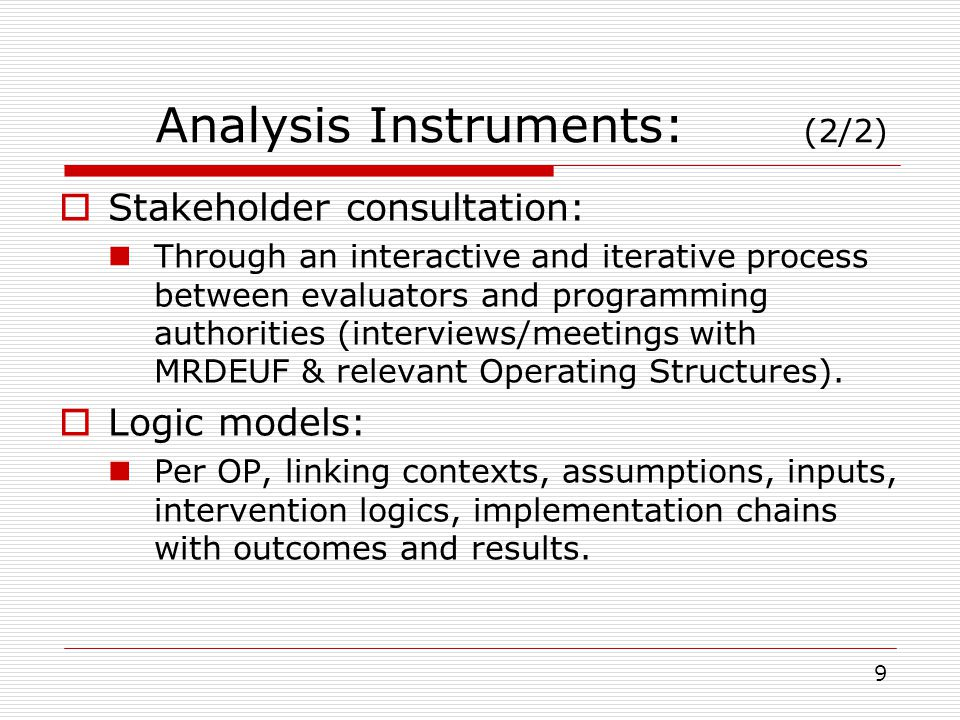 Analysis Instruments: (2/2)