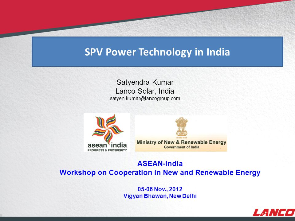 SPV Power Technology in India