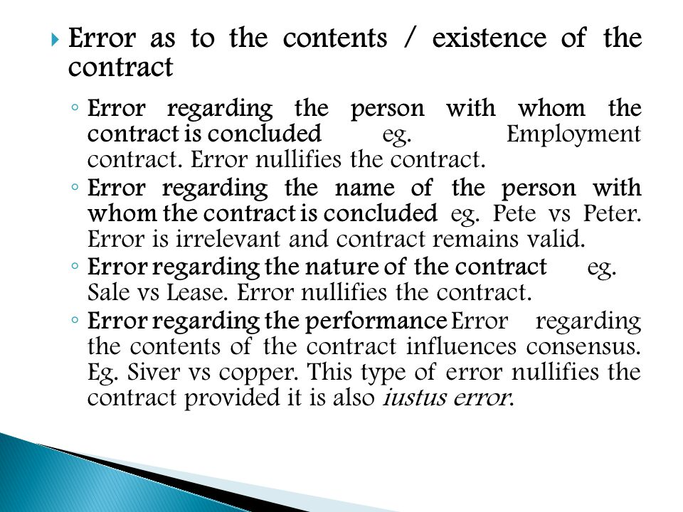 Error as to the contents / existence of the contract