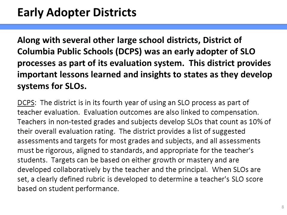 Early Adopter Districts