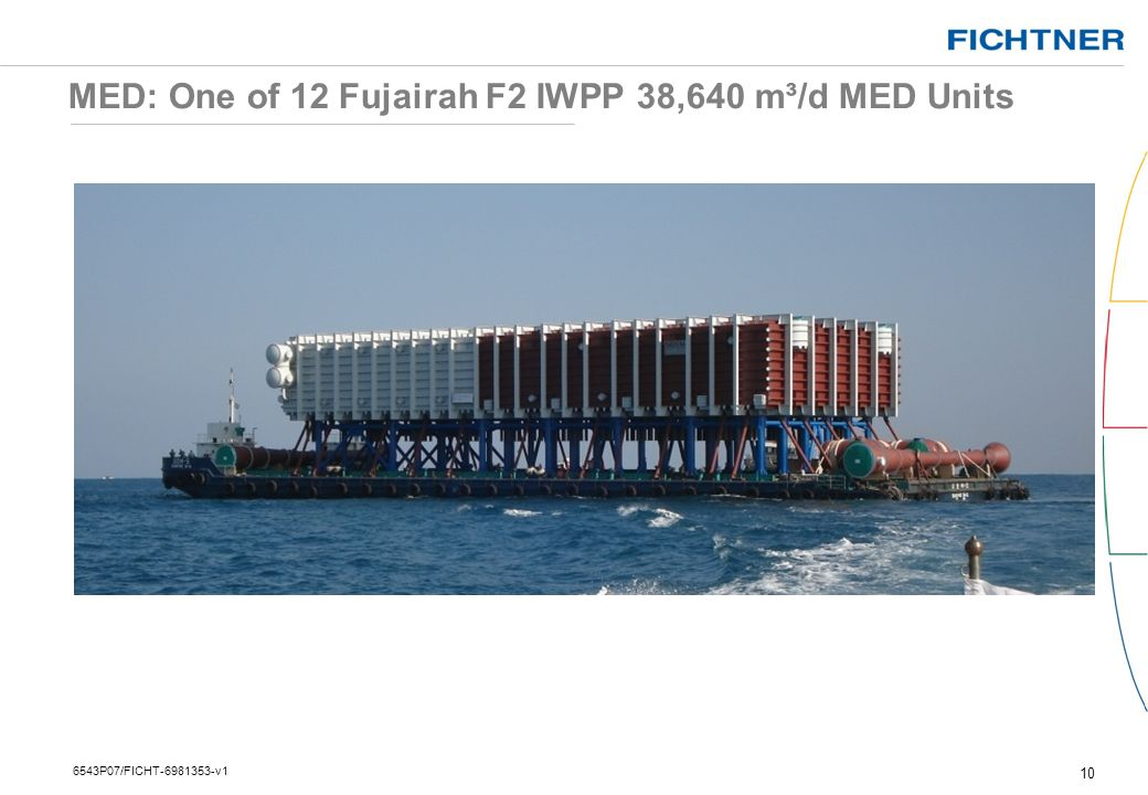 MED: One of 12 Fujairah F2 IWPP 38,640 m³/d MED Units