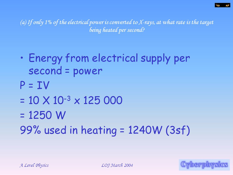 Energy from electrical supply per second = power P = IV