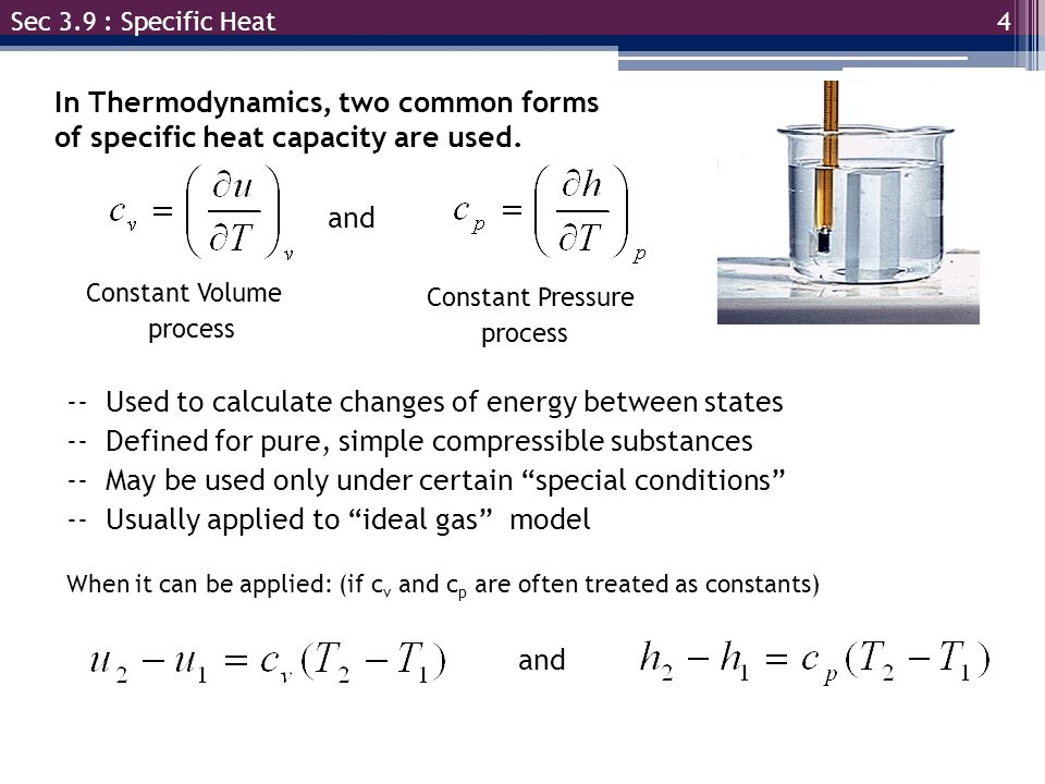 -- Used to calculate changes of energy between states