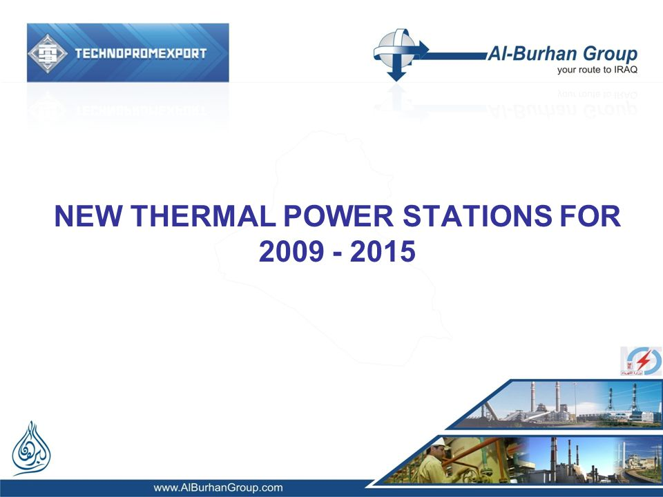 NEW THERMAL POWER STATIONS FOR
