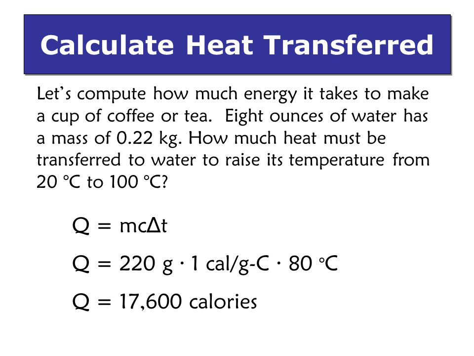 Calculate Heat Transferred