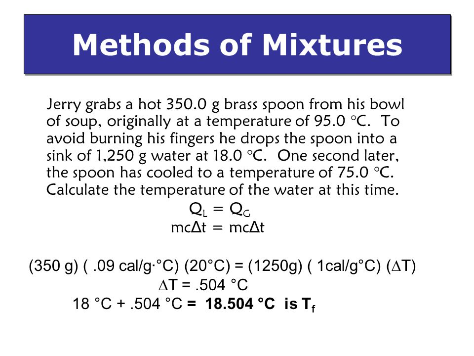 Methods of Mixtures