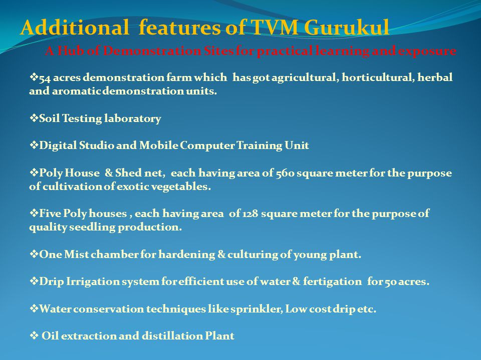 Additional features of TVM Gurukul
