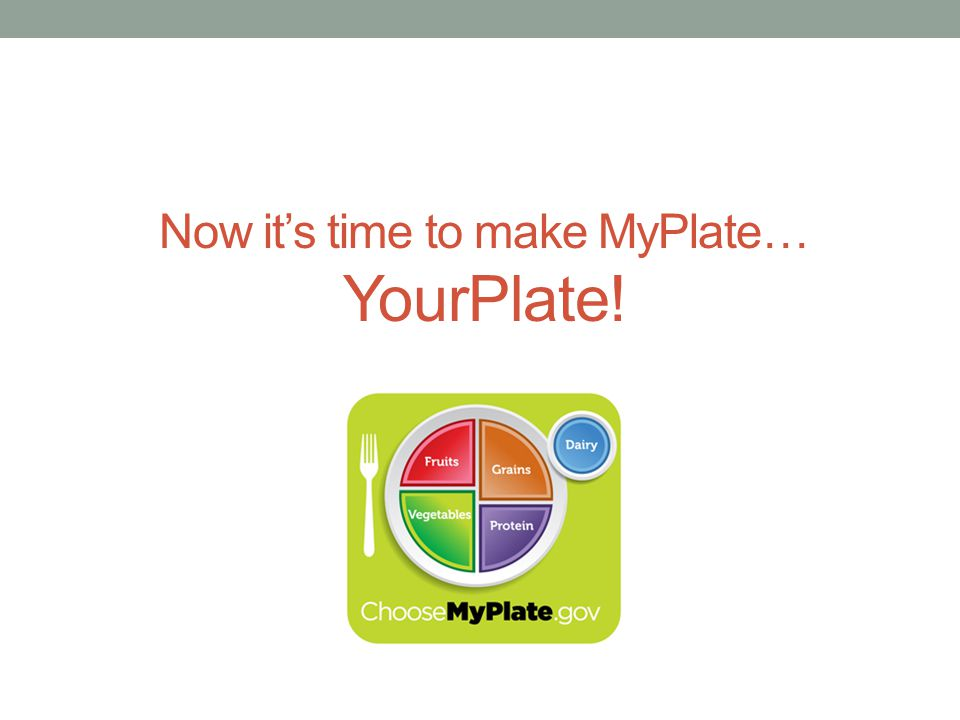 Now it's time to make MyPlate… YourPlate!