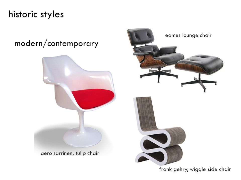 historic styles modern/contemporary eames lounge chair