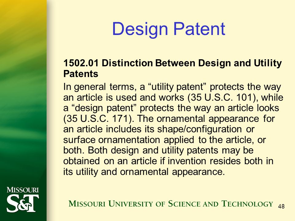 Design Patent Distinction Between Design and Utility Patents