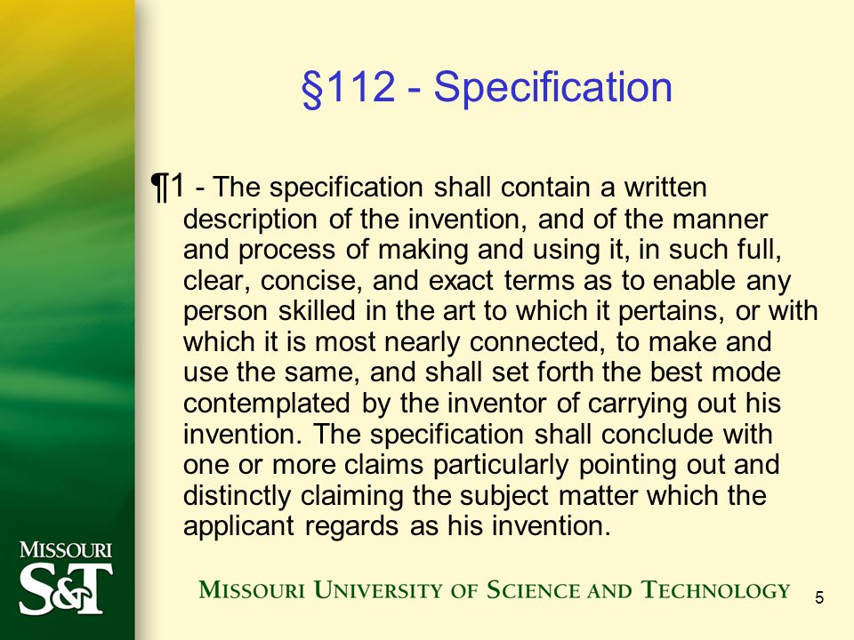 §112 - Specification