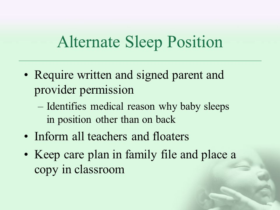Alternate Sleep Position