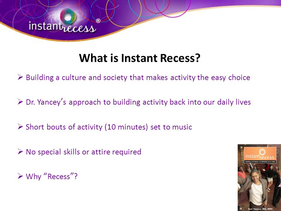 What is Instant Recess How Bad Is It