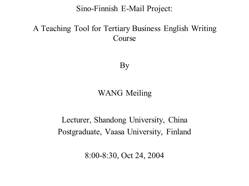 Lecturer, Shandong University, China