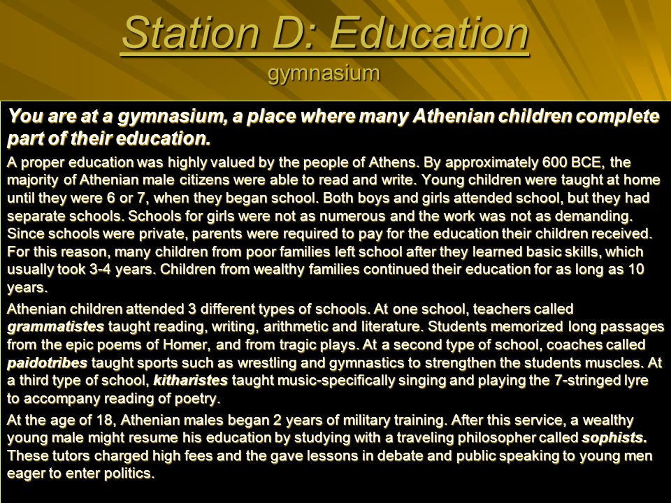 Station D: Education gymnasium