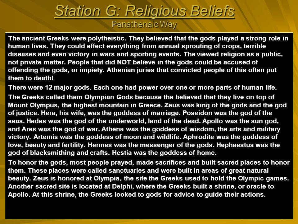 Station G: Religious Beliefs Panathenaic Way