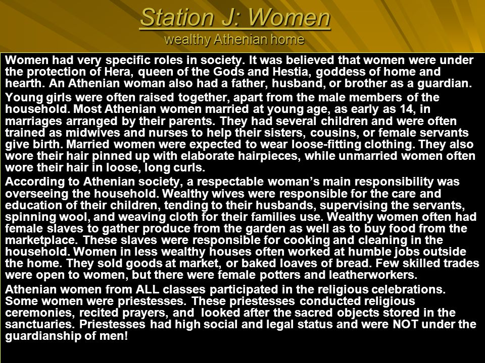 Station J: Women wealthy Athenian home