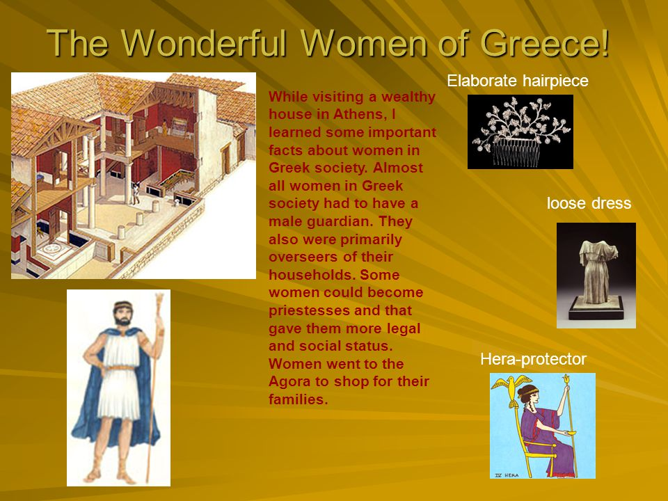 The Wonderful Women of Greece!
