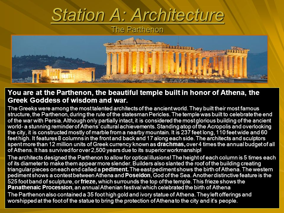 Station A: Architecture The Parthenon
