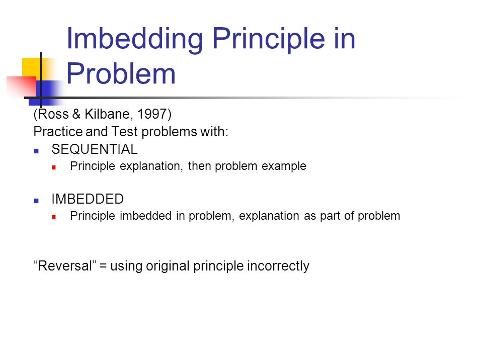 Imbedding Principle in Problem