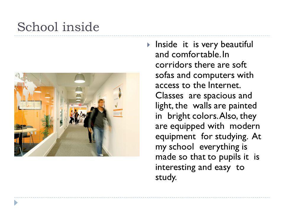 School inside