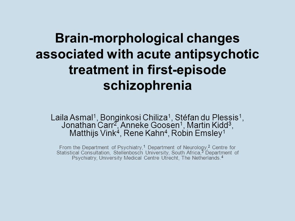 Brain-morphological changes associated with acute antipsychotic treatment in first-episode schizophrenia