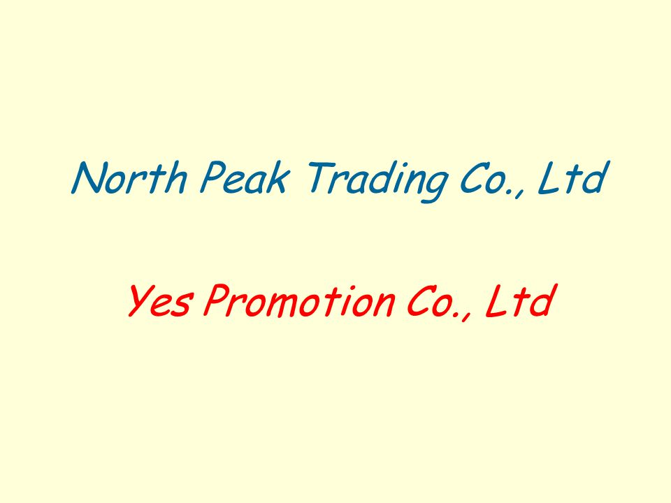 North Peak Trading Co., Ltd